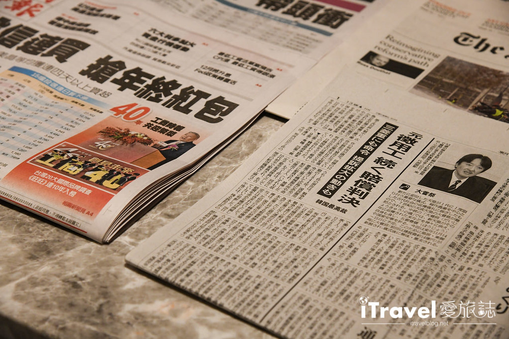 板橋凱撒大飯店 Caesar Park Hotel Banqiao (74)