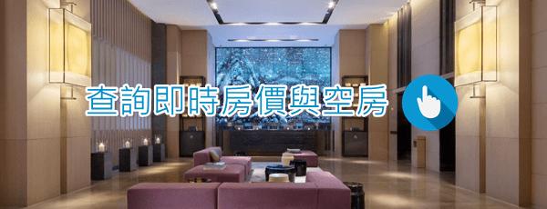 杭州逸酒店 The East Hotel Hangzhou (76)