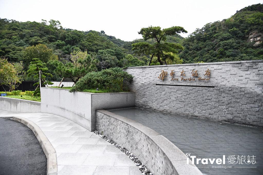北投亞太飯店 Asia Pacific Hotel Beitou (2)