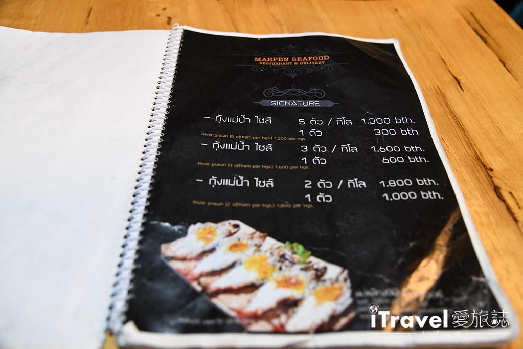清邁海鮮餐廳 Maepen Seafood (5)