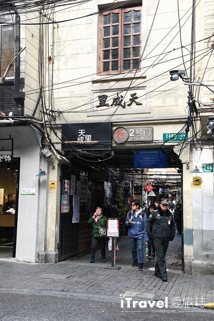 上海景點推薦 創意街區田子坊 (2)