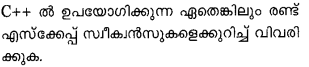 Plus One Computer Science Model Question Papers Paper 1 .11