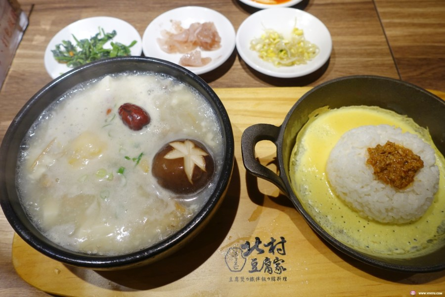 [桃園美食]北村豆腐家|桃園統領廣場裡的韓式料理~迷人豆腐煲與鐵拌飯搭配吃到飽韓式小菜 @VIVIYU小世界