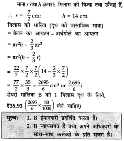 CBSE Sample Papers for Class 10 Maths in Hindi Medium Paper 4 S29