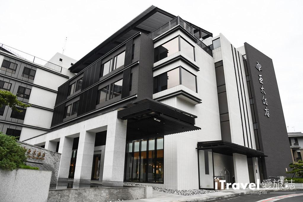 北投亞太飯店 Asia Pacific Hotel Beitou (3)