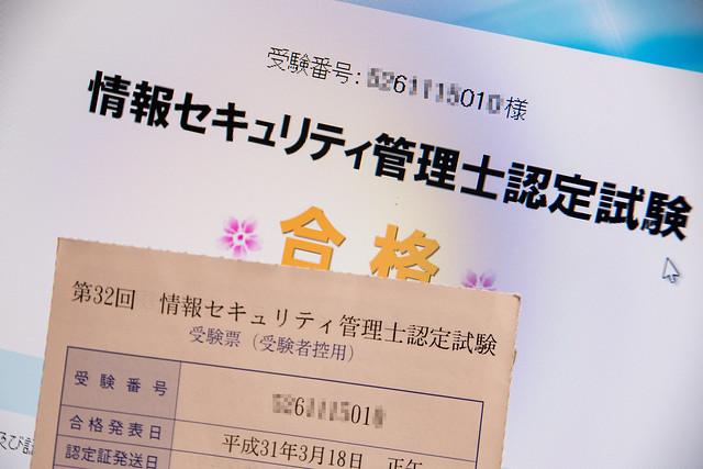 20190318233503-DSC_7877