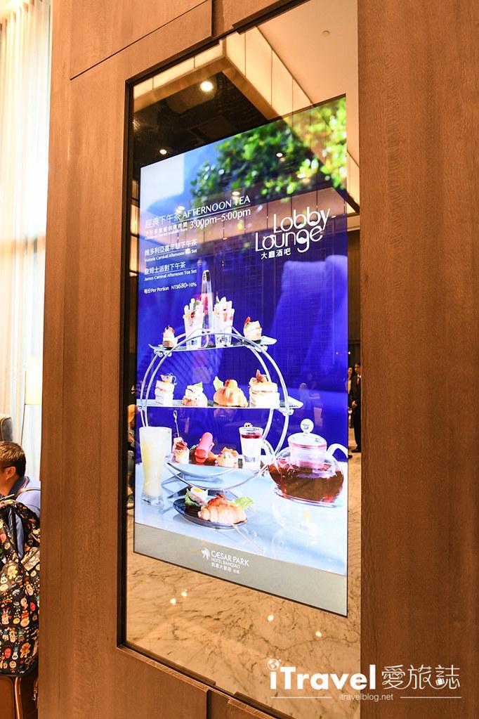 板橋凱撒大飯店 Caesar Park Hotel Banqiao (65)