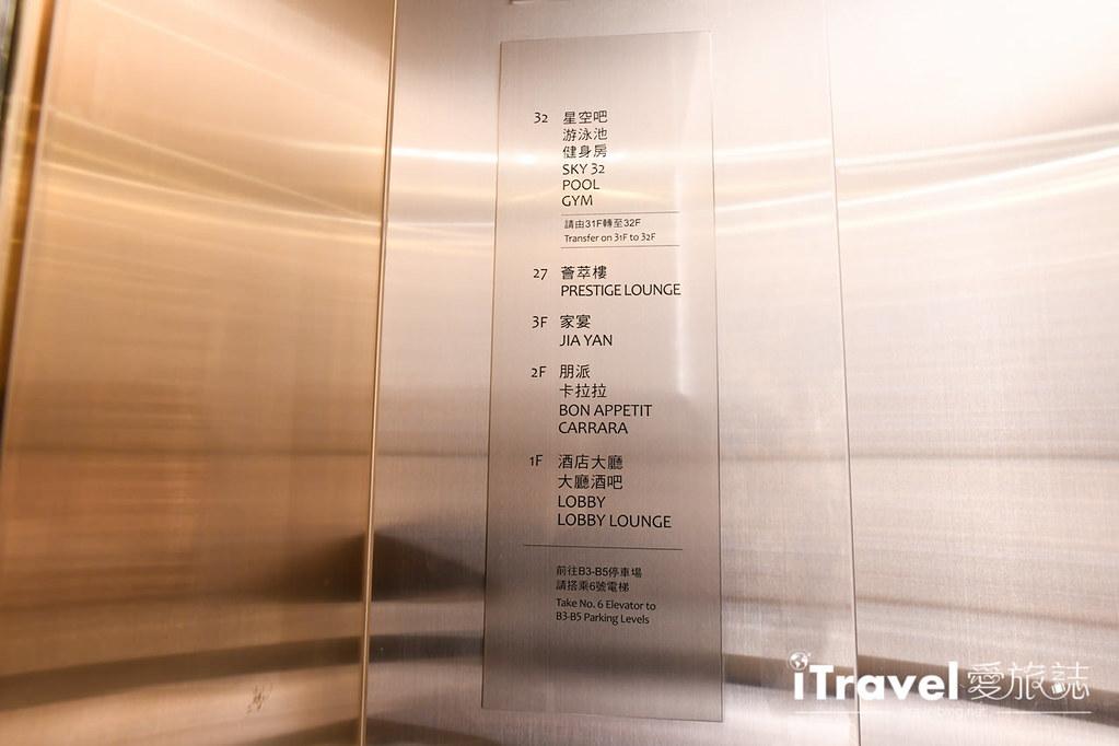 板橋凱撒大飯店 Caesar Park Hotel Banqiao (8)