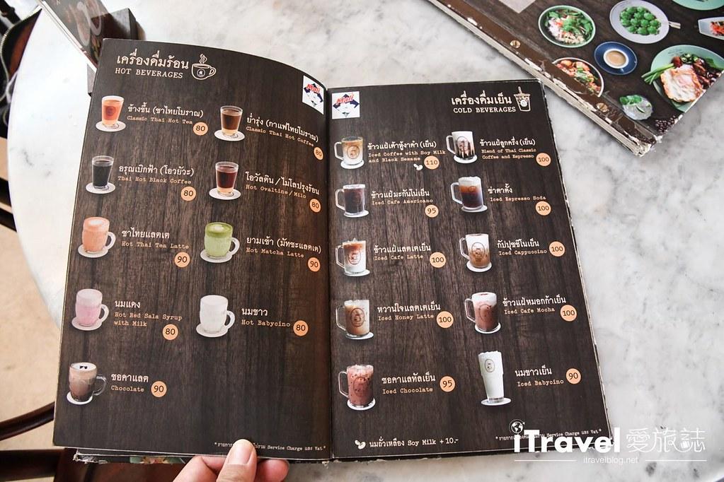 曼谷餐廳推薦 Plearnwan Panich (8)