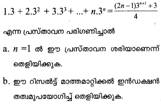 Plus One Maths Model Question Papers Paper 3Q9.1