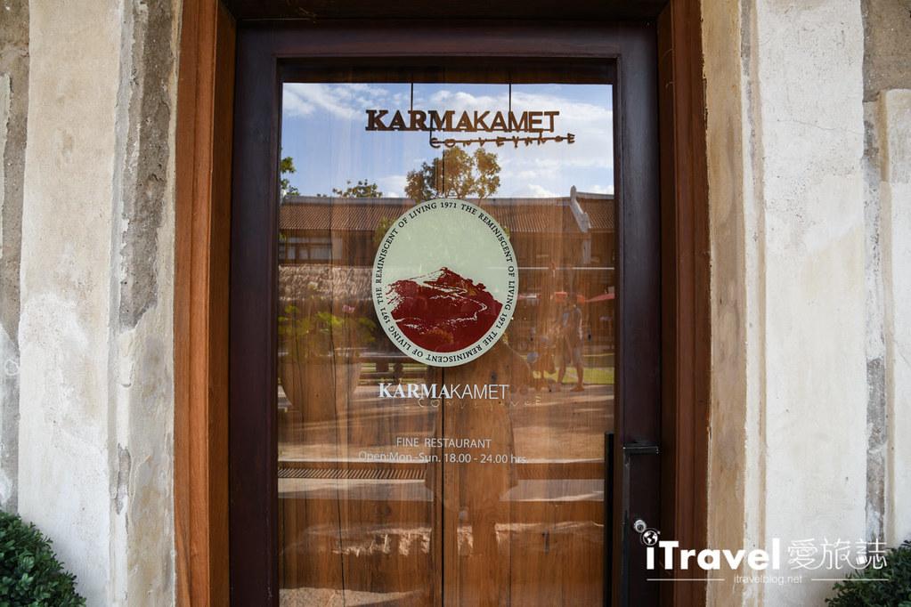 泰國香氛推薦 Karmakamet Secret World (3)