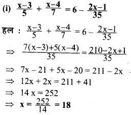 upboard solutions class 7 maths chapter 6 1(a) 11