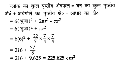 CBSE Sample Papers for Class 10 Maths in Hindi Medium Paper 4 S18.1