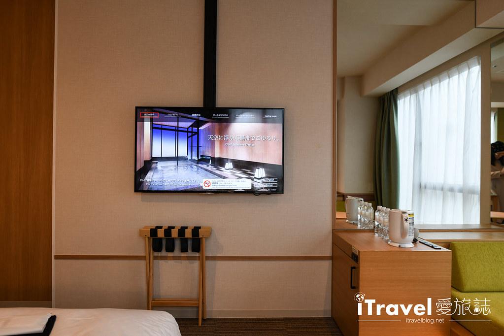 東京新橋光芒飯店 Candeo Hotels Tokyo Shimbashi (24)