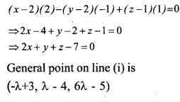 Plus Two Maths Chapter Wise Questions and Answers Chapter 11 Three Dimensional Geometry 37