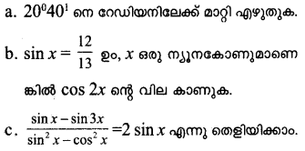 Plus One Maths Model Question Papers Paper 3Q16