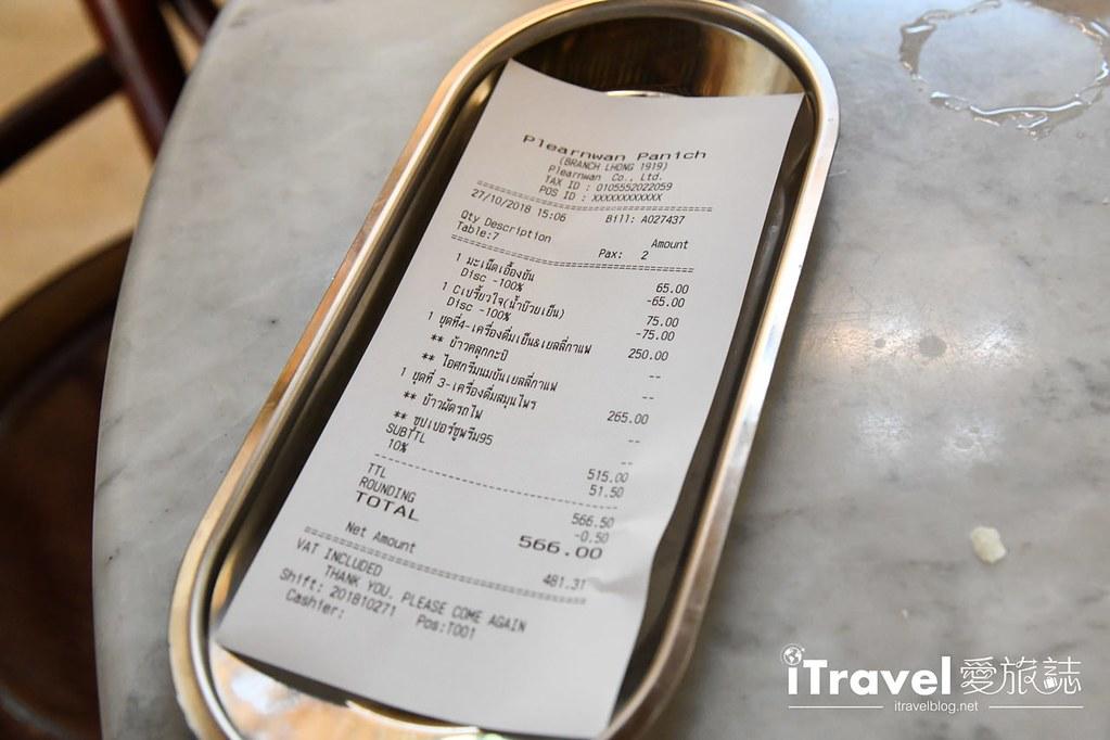 曼谷餐廳推薦 Plearnwan Panich (33)