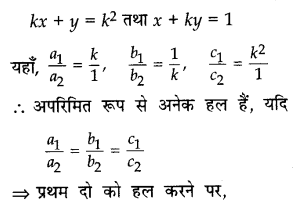 CBSE Sample Papers for Class 10 Maths in Hindi Medium Paper 4 S9