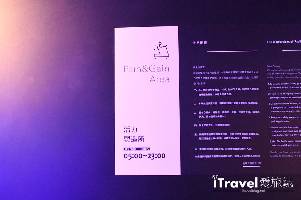 台中飯店推薦 台中大毅老爺行旅The Place Taichung (66)