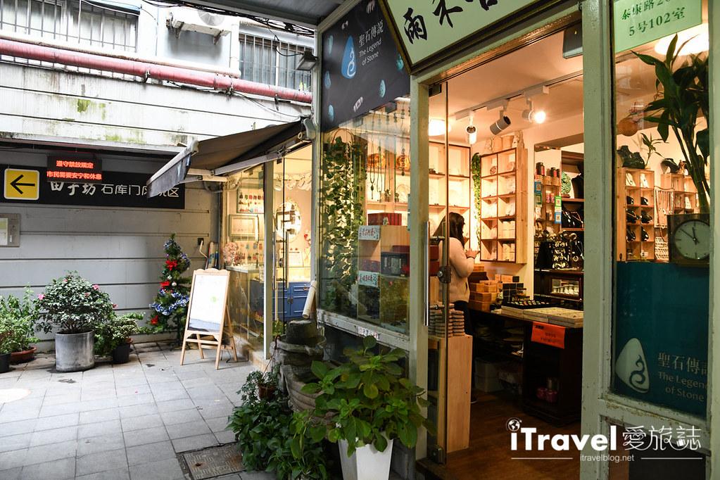 上海景点推荐 创意街区田子坊 (26)