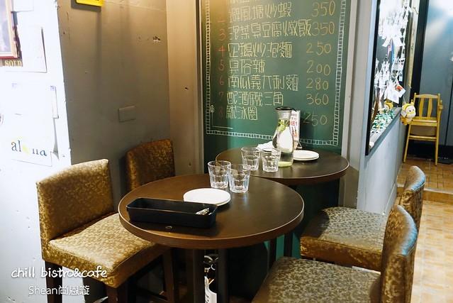 松山餐酒館【秋·餐酒chill bistro&cafe】小巨蛋餐酒館推薦、超狂中式餐酒館。臭豆腐、麻油雞也能結合燉飯成為 ...