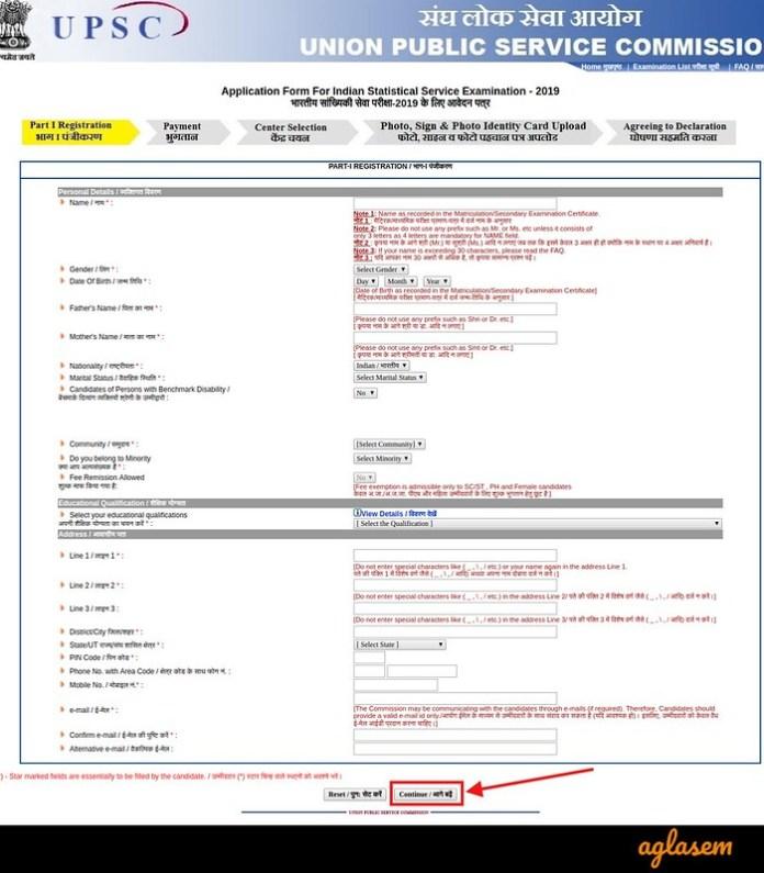 UPSC IES / ISS Application Form 2019 - Part I Registration