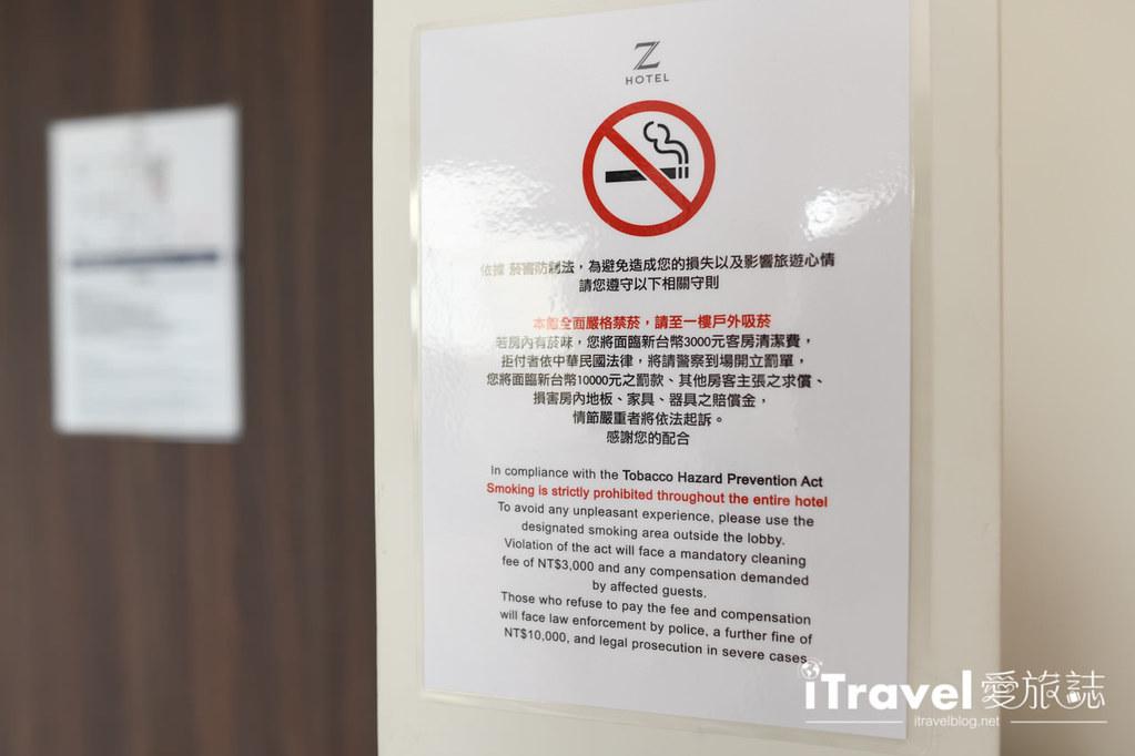 台中飯店推薦 Hotel Z (41)