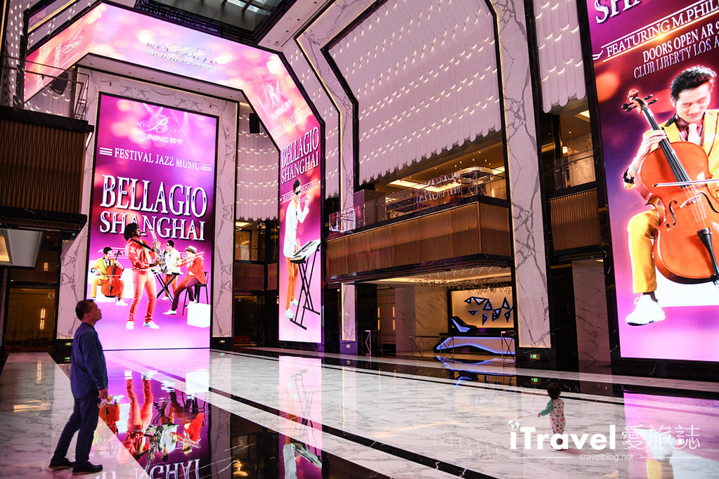 上海苏宁宝丽嘉酒店 Bellagio Shanghai (98)