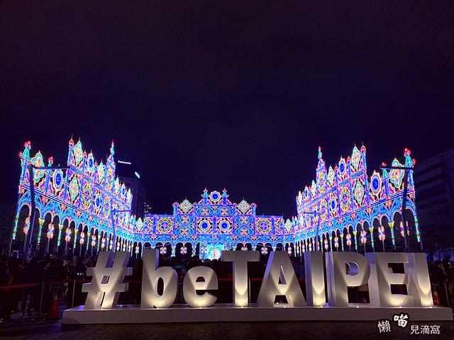 Luminarie光雕裝置藝術展