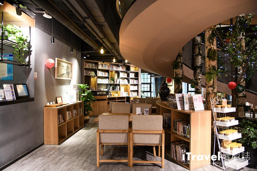杭州皇逸庭院酒店 Hangzhou Cosy Park Hotel (66)