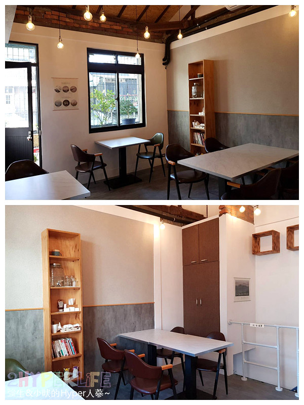 46618707732 f399028e90 c - 秋福飲食店│來自阿嬤手作讓人想念的味道~台式蘿蔔糕和碗糕也能變身文青早午餐!