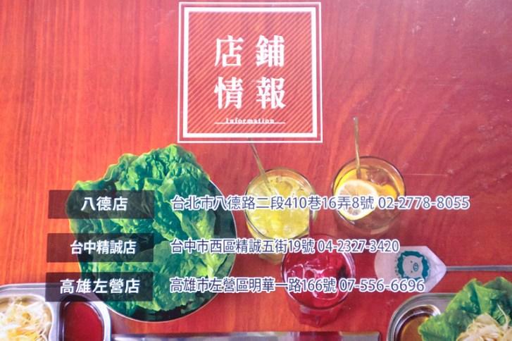 33224939298 f76bc3bfd6 c - 菜豚屋 | 從日本開來台灣的韓式連鎖烤肉店!生菜包肉太6了,快來享受被五花肉攻擊的飽足感呀~