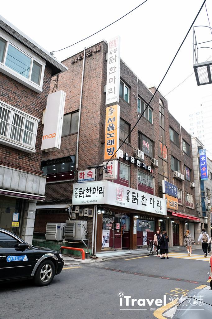 首爾美食餐廳 孔陵一隻雞 (2)