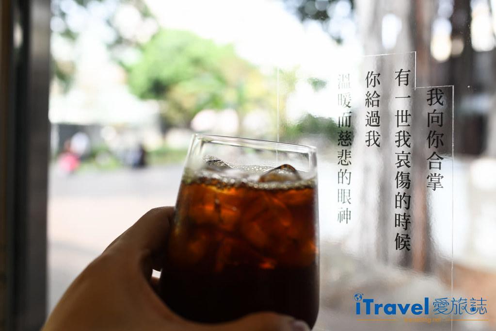 台中咖啡廳推薦 幸卉文學咖啡 (1)