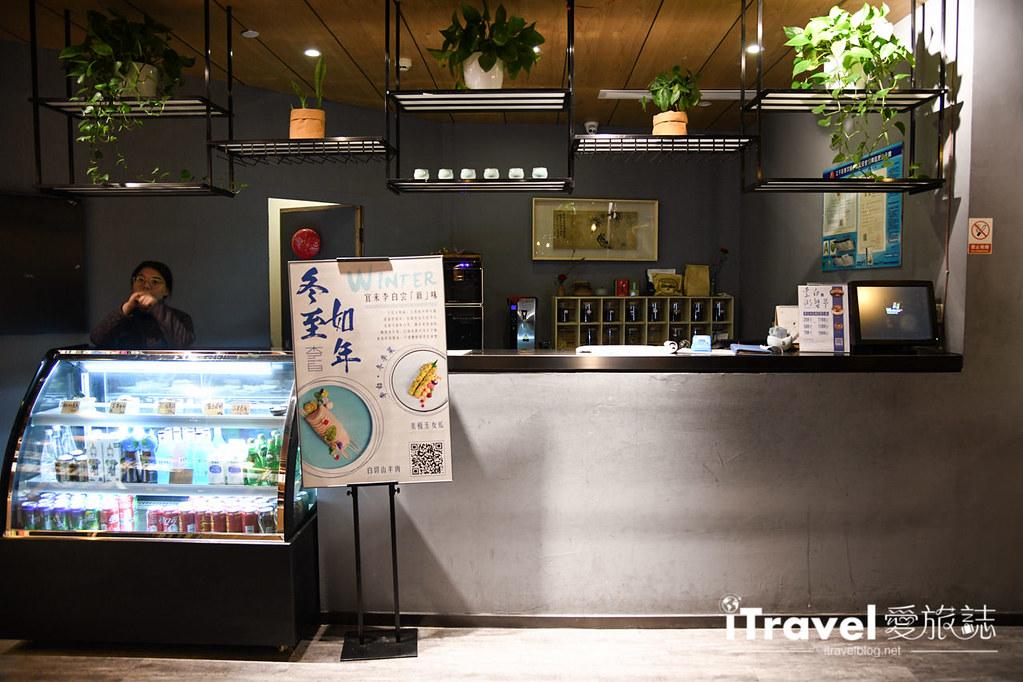 杭州皇逸庭院酒店 Hangzhou Cosy Park Hotel (73)