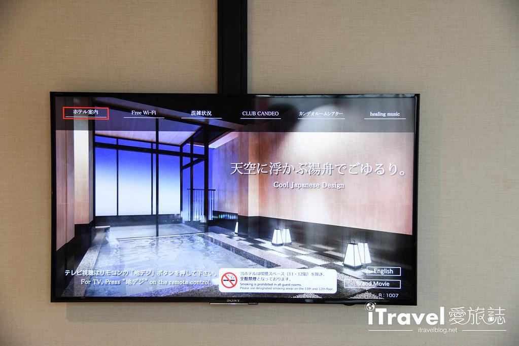 東京新橋光芒飯店 Candeo Hotels Tokyo Shimbashi (25)