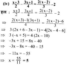 upboard solutions class 7 maths chapter 6 1(a) 14