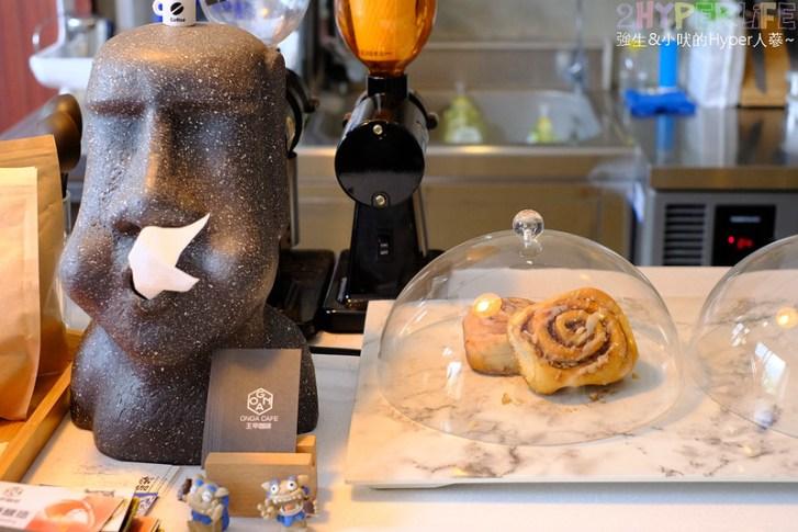 46509014415 e016fc46eb c - 王甲咖啡│店內氛圍放鬆的下午茶好地點!肉桂捲是招牌必點,而且老闆闆娘還是型男正妹呦~