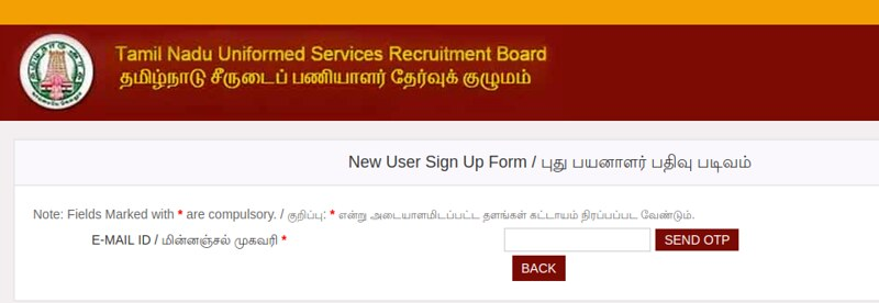 New User Sign Up Form page