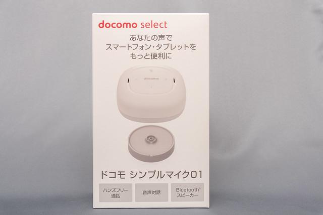 20190321212013-DSC_8006