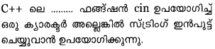 Plus One Computer Science Model Question Papers Paper 1 .4