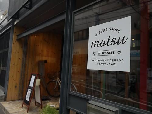 matsu 不動前食堂