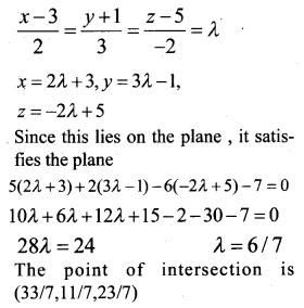 Plus Two Maths Chapter Wise Questions and Answers Chapter 11 Three Dimensional Geometry 48