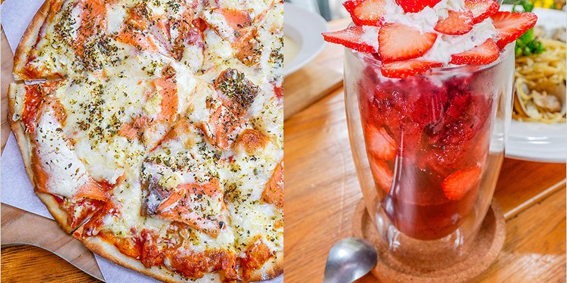 台中中友美食 | 灰房子 Gray House義式料理-超推挪威鮭魚奶油披薩、白酒蛤蜊義大利麵,手作醬料,新鮮食材,份量足,CP值頗高的平價義式料理。
