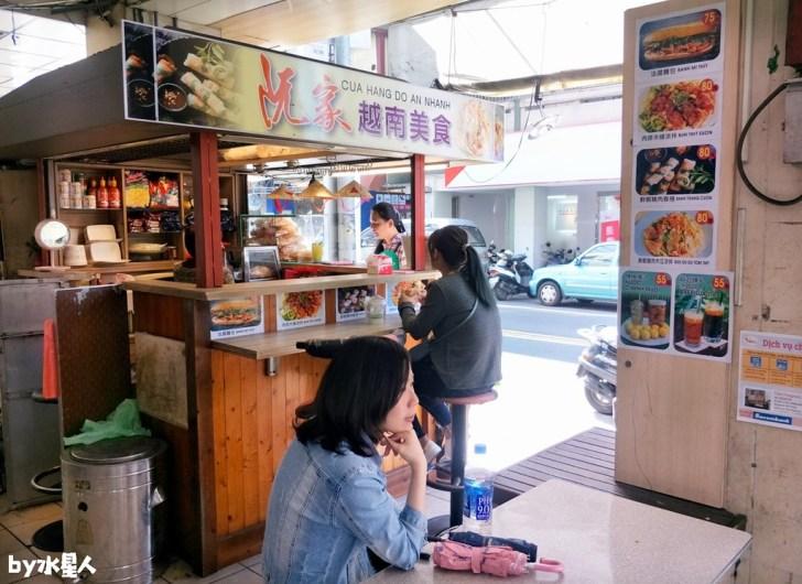 47173630121 f3e1e070bf b - 阮家越南美食|豐原廟東法國麵包、涼拌米線、生春捲還有越式煉乳咖啡