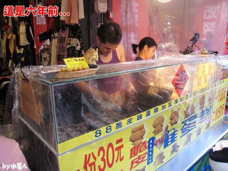 46258553235 5a58002de8 b - 88脆皮雞蛋糕 豐原廟東卡通造型雞蛋糕,有海綿寶寶、麵包超人