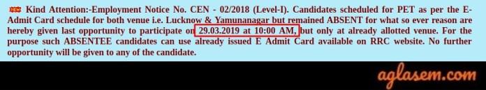 RRC NR PET Exam Dates Changed