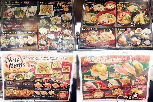 Kura Revolving Sushi Bar