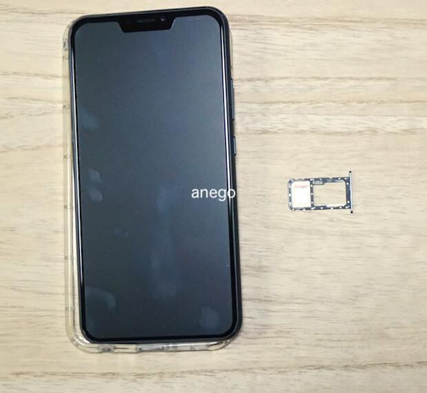 ZenFone 5Z やはり小さなスロット