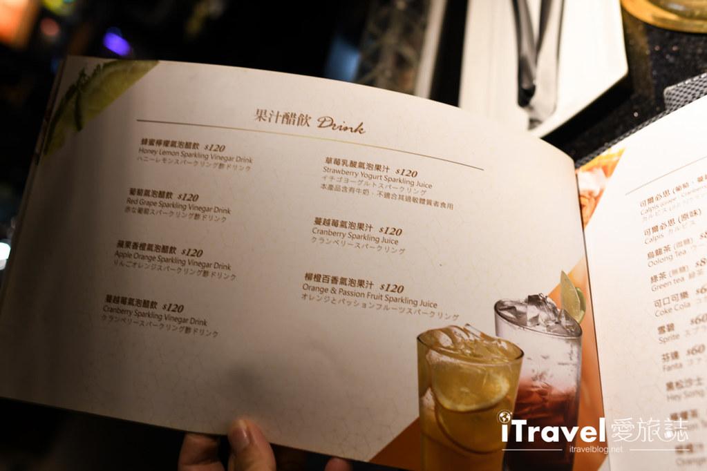 台中餐厅推荐 塩选轻塩风烧肉 (10)